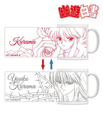 メタモマグカップ(蔵馬&妖狐蔵馬)