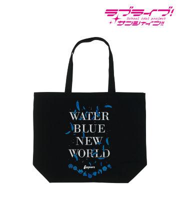 箔プリントトートバッグ(WATER BLUE NEW WORLD)