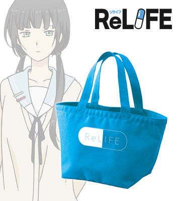 ReLIFEランチトートバッグ