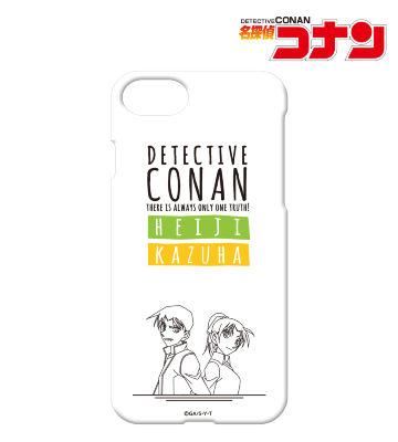 iPhoneケース(服部平次&遠山和葉)