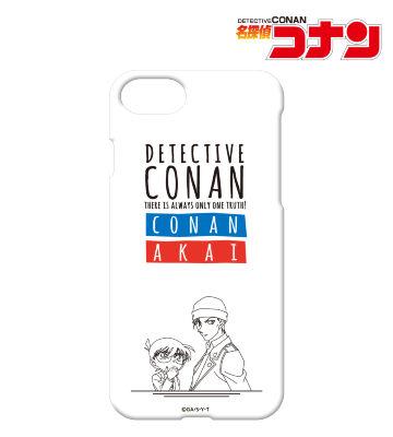 iPhoneケース(江戸川コナン&赤井秀一)