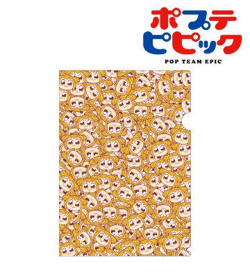 クソ使いやすいクリアファイル(ポプ子総柄 with P)