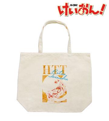 ラージトートバッグ(田井中 律)
