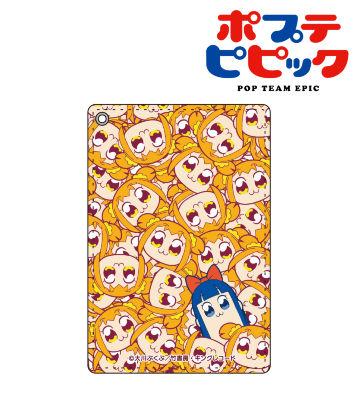 クソ使いやすいパスケース(ポプ子総柄 with P)