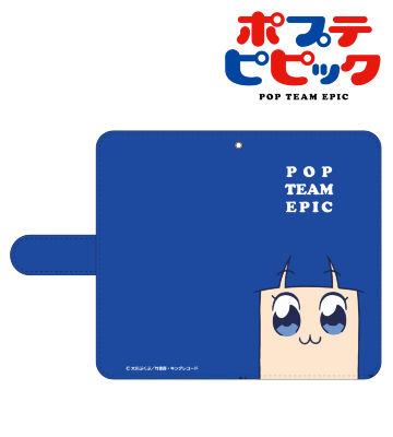 手帳型スマホケース(ピピ美)