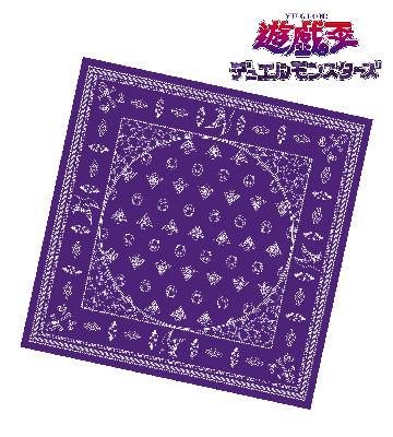 バンダナスカーフ(遊戯)