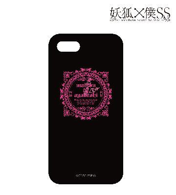 iPhoneケース(ピンク)