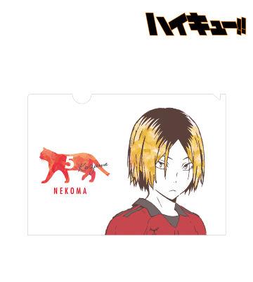 孤爪研磨 Ani-Art クリアファイル