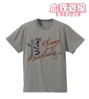 Tシャツ(クラウス・V・ラインヘルツ)
