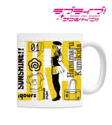 マグカップ(国木田花丸)