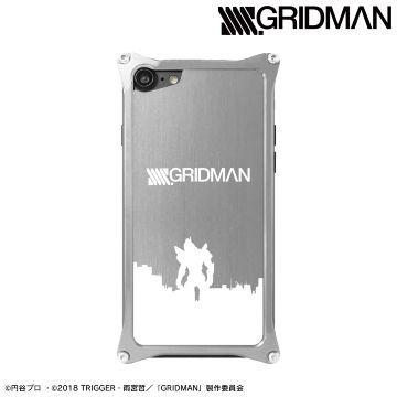 ソリッドバンパー SSSS.GRIDMAN for iPhone 8 / 7