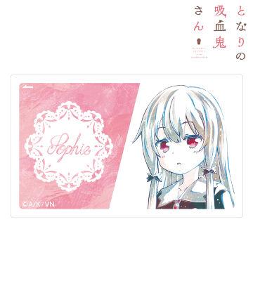 ソフィー・トワイライト Ani-Art ICカードステッカー