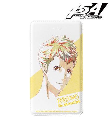 坂本竜司 Ani-Art モバイルバッテリー