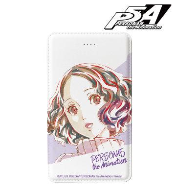 奥村春 Ani-Art モバイルバッテリー