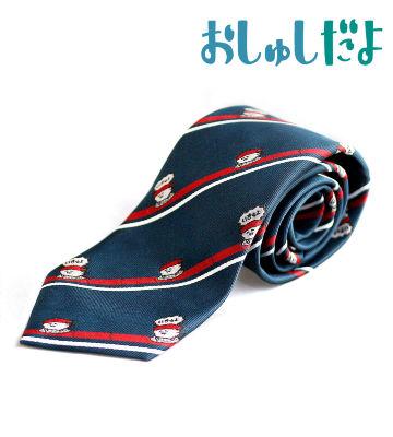 しごとにいきゅよ!ジャガード織りネクタイ