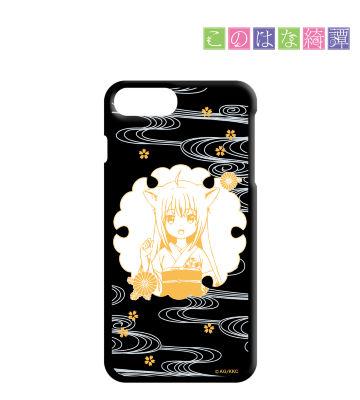 iPhoneケース(柚)