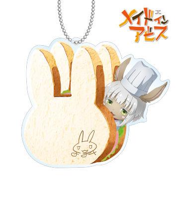 兎座ナナチ ウサギ食パン アクリルキーホルダー サンドイッチver.